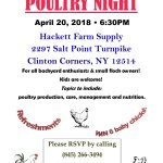 poultry night2015